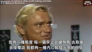 黃金世代 Tom Platz 不敗鬥志 中文字幕