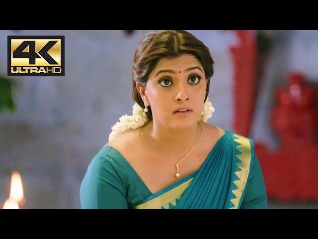 Comedy clip | Kanni Raasi | 4K (English Subtitles)