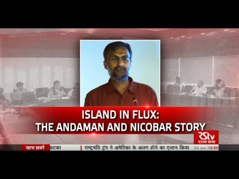 Discourse on Island In The Flux : The Andaman And Nicobar Story