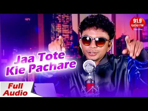 Jaa Tote Kie Pachare - Full Audio | Mantu Chhuria | Masti Song | Sidharth TV | Sidharth Music