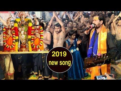 శ్రీ-వేంకటేశ్వర-స్వామి-పాట-|-venkateswara-swamy-telugu-latest-songs-2019-|markapuram-srinu