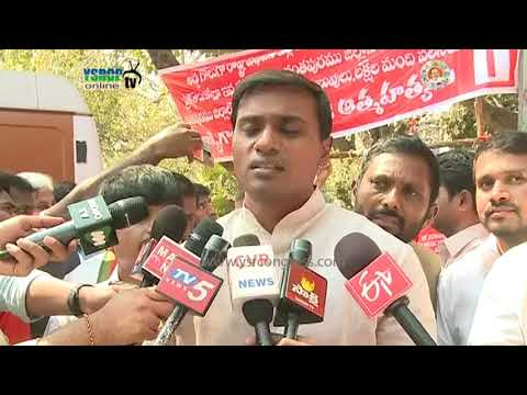 YSRCP MPs & Leaders Supports left parties protest in demand of AP Special Status - 6th Mar 18
