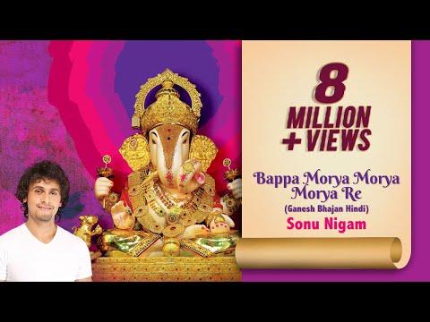 Bappa Morya | Shri Ganesh | Shrimant Morya | Sonu Nigam | Devotional