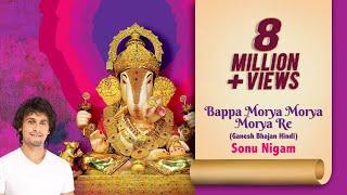 Bappa Morya Morya Morya Re Sonu Nigam Hindi Ganesh Bhajan Times Music Spiritual