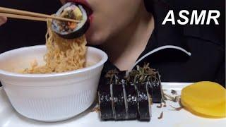 김밥,라면 먹방ASMR,KIMBAB&RAMYEON?,I…