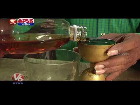 Poverty Stricken Mother Hands Over Children   Teenmaar News   V6 Telugu News