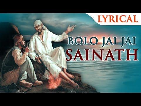 Bolo Jai Jai Sainath - New Sai Baba Songs by Bhavna Pandit | Sai Baba Bhajan | Sai Bhakti