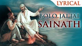 Bolo Jai Jai Sainath - New Sai Baba Songs by Bhavna Pandit   Sai Baba Bhajan   Sai Bhakti
