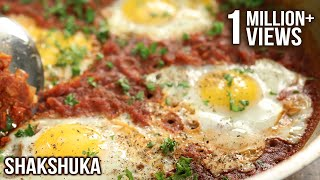 Shakshuka Recipe | Best Breakfast Recipe | The Bombay Chef – Varun Inamdar