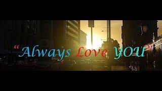 """Always Love You"" Emotional Romantic Rap Beat Hip Hop Instrumental"