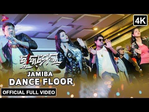 Jamiba Dance Floor -Official Full Video 4K | Blackmail Odia Movie | Ardhendu,Siddhant,Tamanna,Ahaana