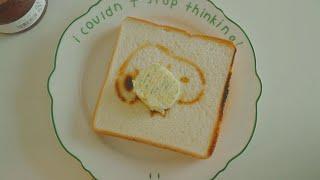 빵, 고기, 해산물 구울때 좋은 레몬딜버터  | Lem…