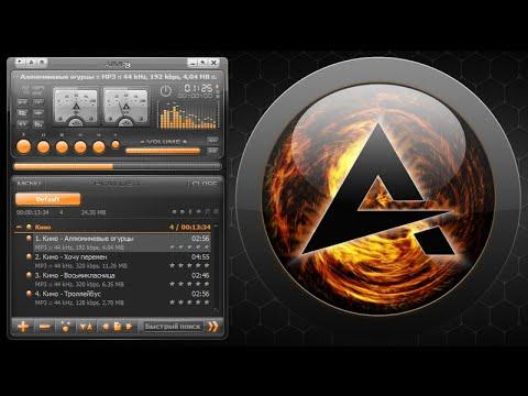 Как настроить проигрыватель AIMP и добавить туда музыку