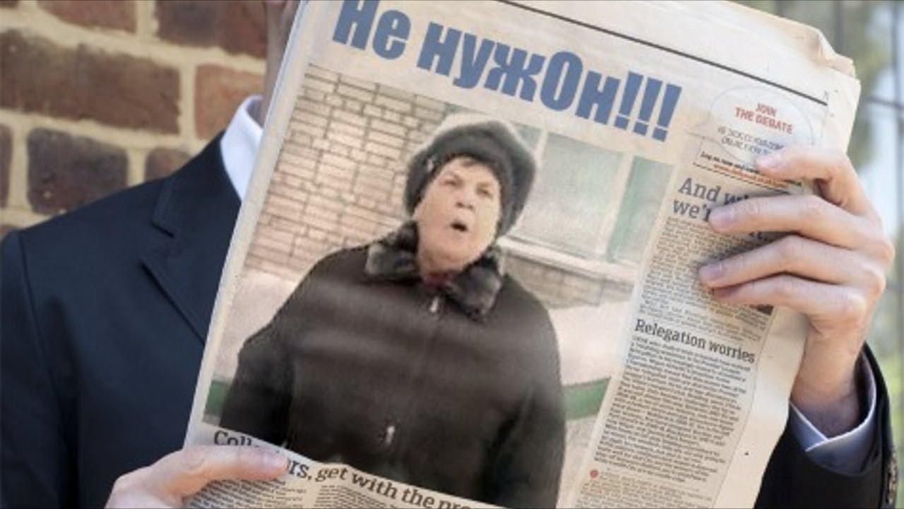 """2 тис. людей зібралися в Москві на акцію """"За вільний інтернет"""" - Цензор.НЕТ 8018"""