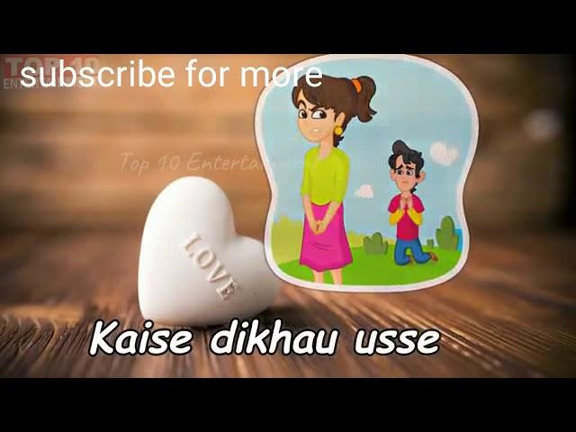 Download Lagu Kitni Mohabbat Hai Mere Dil Mein Kaise Batao