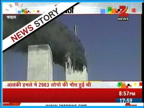 The biggest secret of 9/11 from Air Force One