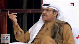 حميد : عموري أصلة يمني وولد بالسعودية وجنسيتة إماراتية