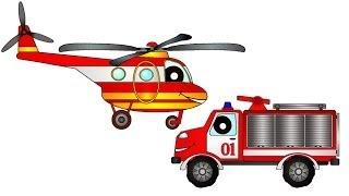 Пожарная машина и Вертолёт тушат пожар - мультфильм для детей
