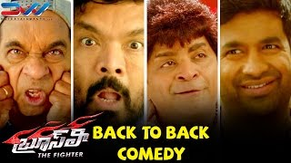 Bruce Lee The Fighter Telugu Movie | Back to Back Comedy Scene…