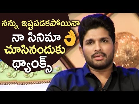 Thumbnail: Allu Arjun Special Thanks To His Fans & General Audience | DJ Duvvada Jagannadham | TFPC