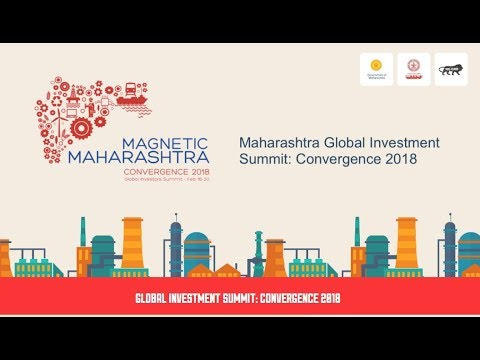 MIDC Pune For  'Magnetic Maharashtra' Convergence Summit 2018 Hindi