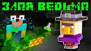 НУБик играет первый раз в Майнкрафт 6 ЗЛАЯ ВЕДЬМА видео для детей про Minecraft