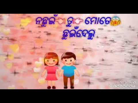 Megha ru tu jhariluna odia WhatsApp status video