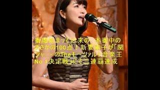 9月30日に放送された、テレビ朝日系音楽特番「関ジャニ∞のTheモーツァル...