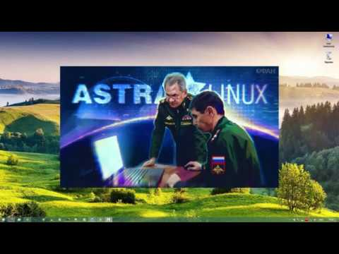 Установка Astra Linux Common Edition