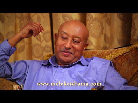 Meleket Drama Part 15 (መለከት) - Part 15