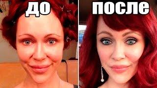 Смотреть Посмотрите, Как Красивый Макияж Может Изменить Внешность. Девушки До И После