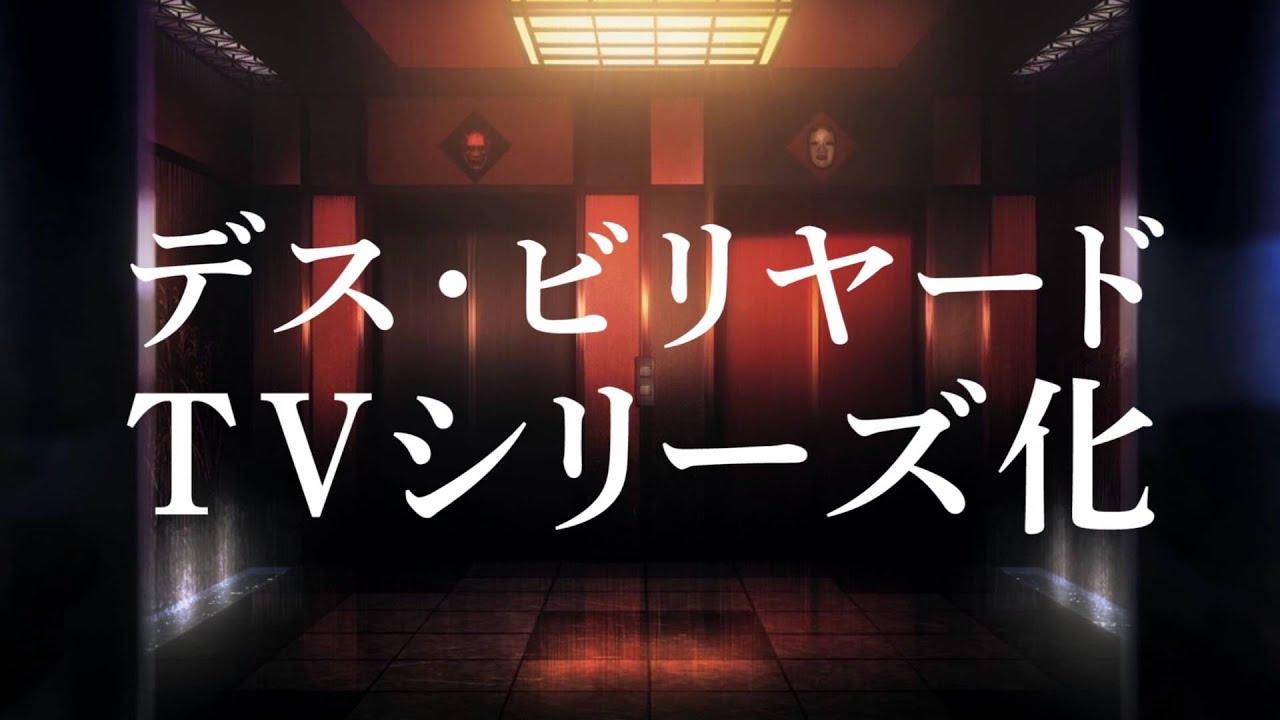 Neko Magic: Anime & Figure News - 2015 Winter anime Part 3