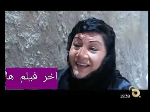 المسلسل العراقي وكر الذيب الحلقة 1 كاملة motarjam