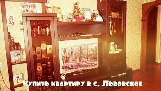 видео Продажа квартир в Днепропетровске - купить квартиру в любом районе города