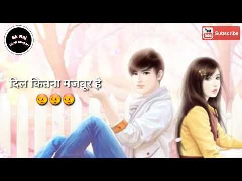 Rona Chahe Rona Paye 😢 Sad WhatsApp Status|sk Raj Hindi Shayari|