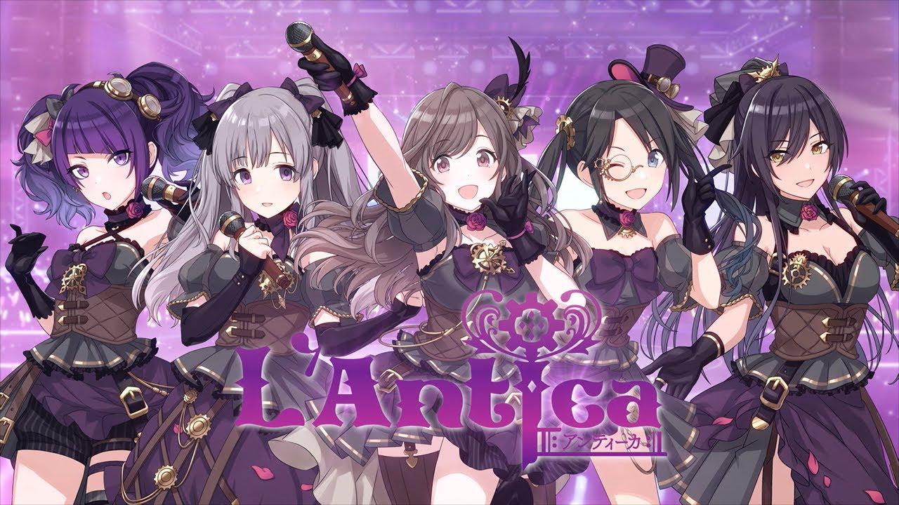 ゲーム「シャイニーカラーズ」L'Antica(アンティーカ) ユニットPV【アイドルマスター】