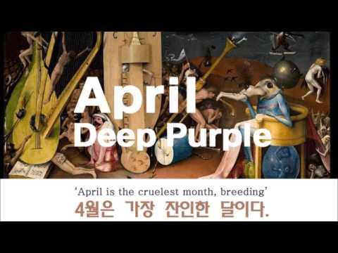 Deep Purple   April 1969 short version