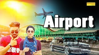 Airport | Monster Durgesh, Aashima Birla, Dee Gaur | Jahaj K Mai Baith Gori | Latest Haryanavi 2019