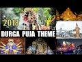 Top Durga Puja Theme in Kolkata 2018    Puja Series    Debdut YouTube Whatsapp Status Video Download Free