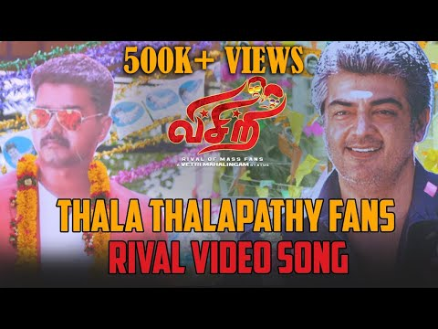 Visiri - Thala Thalapathy Fans Rival Video...