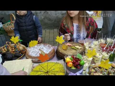 Новини Тернополя 20 хвилин: Осінній ярмарок у тернопільському садочку #1