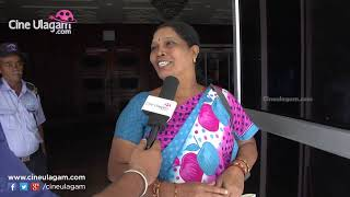 U Turn Movie 5th Day Public Opinion / Review | Samantha, Aadhi