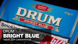 Табак для самокруток Drum Bright Blue - Обзоры и отзывы