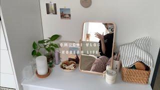 Eng) [한일부부]韓国暮らしvlog대전에 사는 한일부…