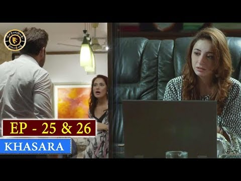 Khasara Episode 25 & 26 - Top Pakistani Drama thumbnail