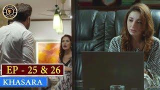 Khasara Episode 25 & 26 - Top Pakistani Drama