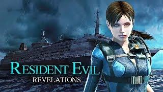 Resident Evil: Revelations (2017) - русский трейлер - VHSник