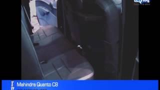 Mahindra Quanto C8 Launch Video