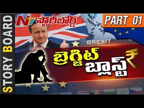Britain Out Of EU | Stock Market In Huge Loses | Heavy Increase In Gold Rates | Story Board Part 01