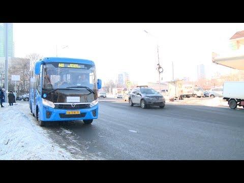 Жители Владивостока – о новой схеме автобусного маршрута № 44Д